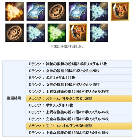 スクリーンショット 2013-10-20 20.36.26.jpg