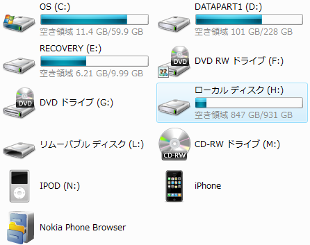 computer001.png