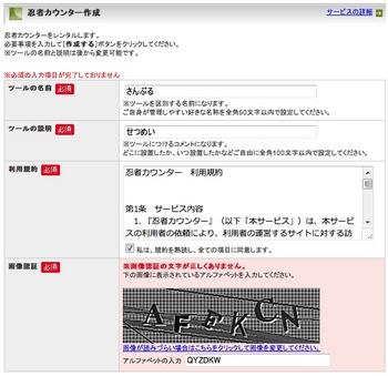 customize004.jpg