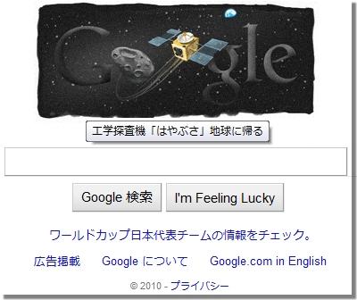google0010.png