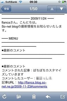 iphone001.jpg