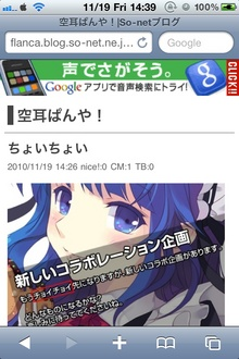 iphone4053.jpg