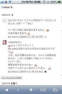 iphone4056.jpg