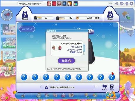 pangyaGU_2906.jpg
