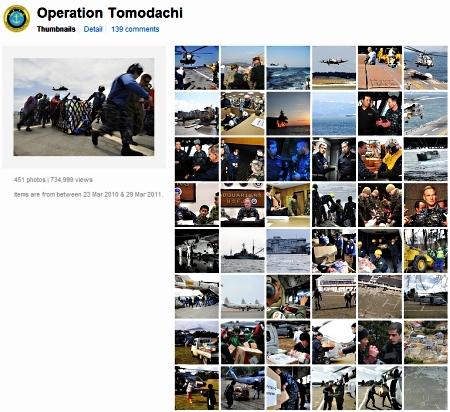 tomodachi02.jpg